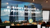 El CUGC participa en el Congreso Internacional sobre Propiedad Intelectual 'Business and IPR Protection Summit'